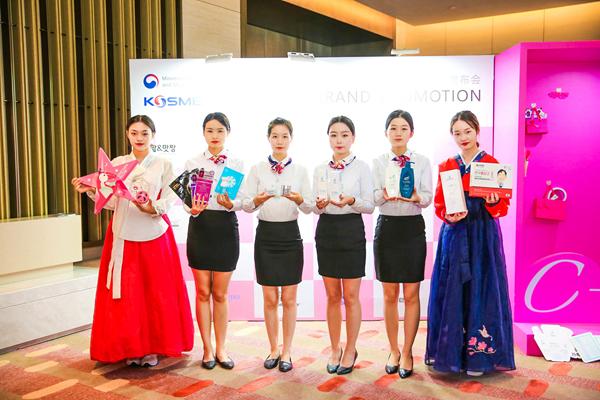 2021西安C-SELL韩国中小企业优秀品牌发布会成功举办
