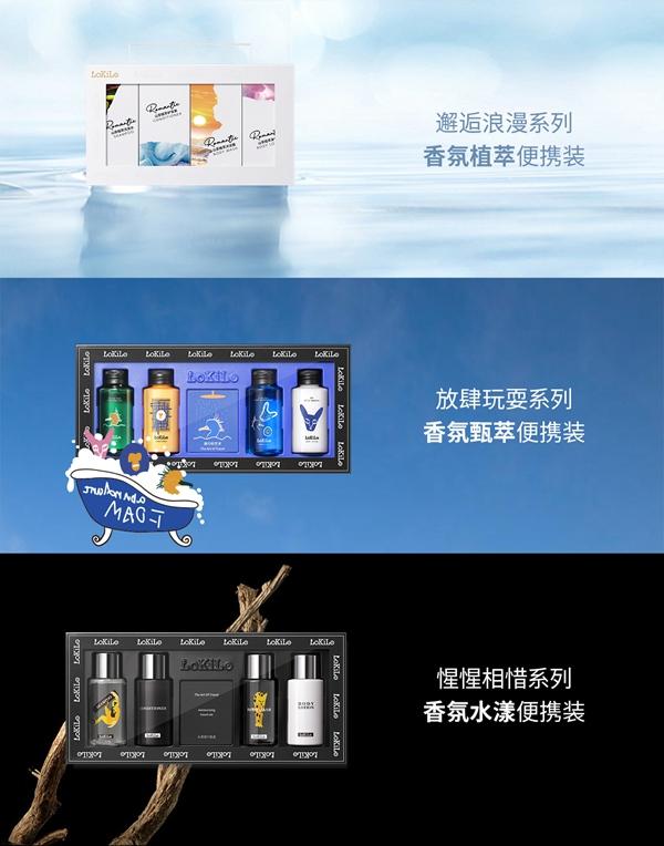 唐美智和旗下洗护品牌LOKILO全新概念发布
